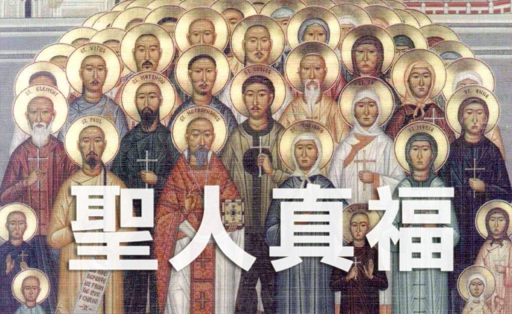 I Papi e la Cina Comunista: dalla nascita della Chiesa Patriottica al Concilio Vaticano II