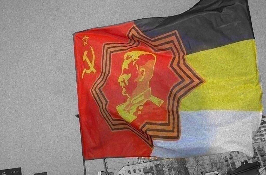 """Il dissenso in Unione Sovietica: la """"nuova destra russa""""- Parte I"""